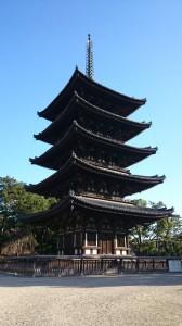 Nara Koufukuji 27-1-8
