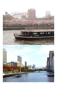 Osaka River Cruise 27-1-8