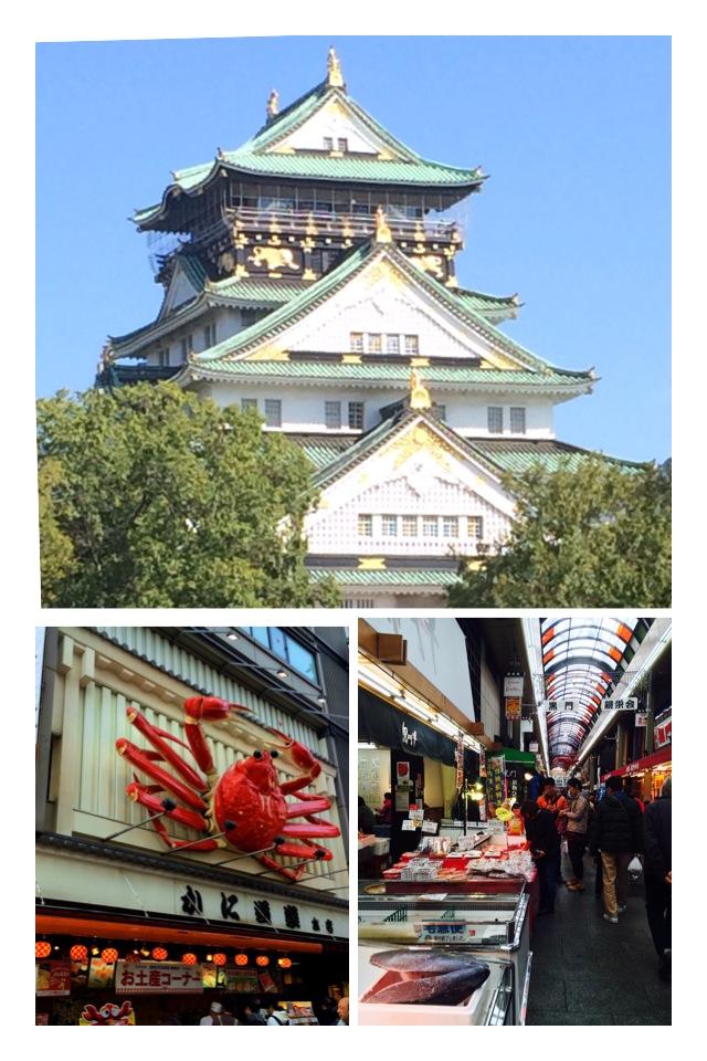 Osaka top 27-1-8
