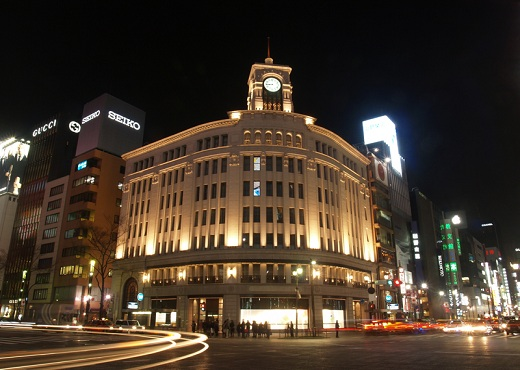 a-ginza