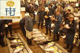 a-tsukiji auction