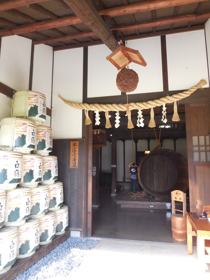 kobe Nada Sake Brewery v-1 27-1-9